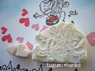 ha-tomaki3.jpg