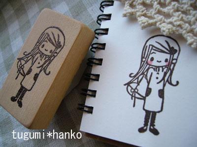 ha-towokakusite2.jpg