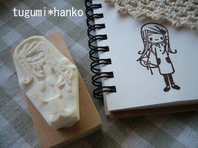 ha-towokakusite3.jpg