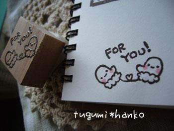 nakayositebukuro1.jpg