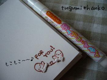 nakayositebukuro3.jpg