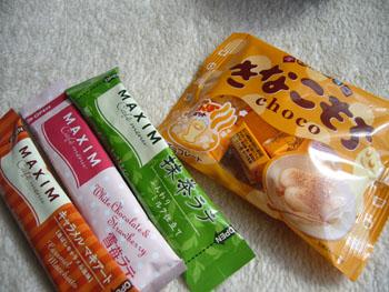 okasiippai1.jpg