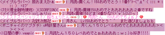 Shot_2;;