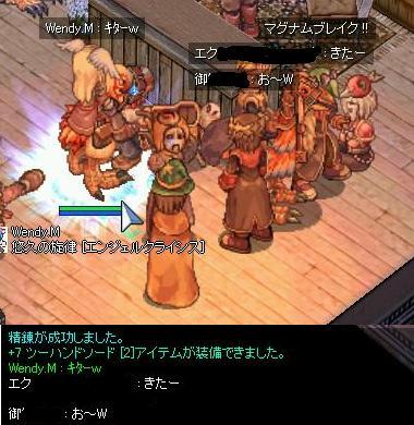 screentiamet025.jpg