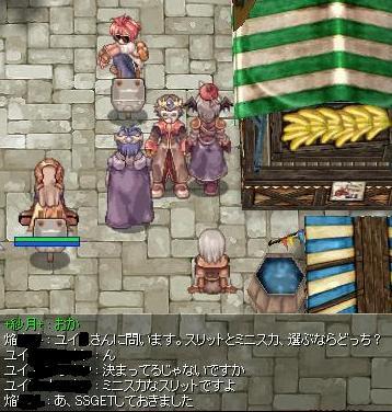 screentiamet031.jpg