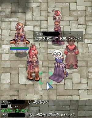 screentiamet035.jpg