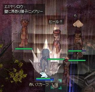 screentiamet078.jpg