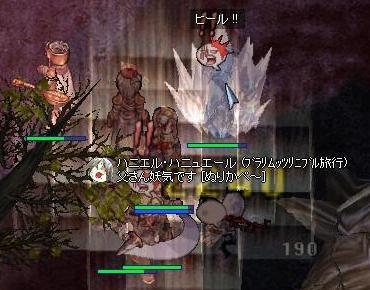 screentiamet079.jpg