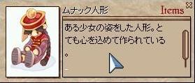screentiamet092.jpg