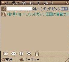 screentiamet122.jpg