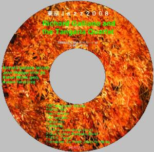 20081203_convert_20081203233336.jpg