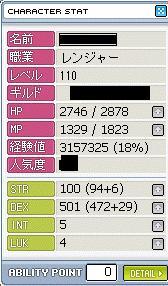 y110.jpg