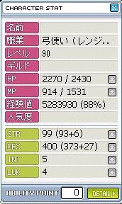 yu90.jpg