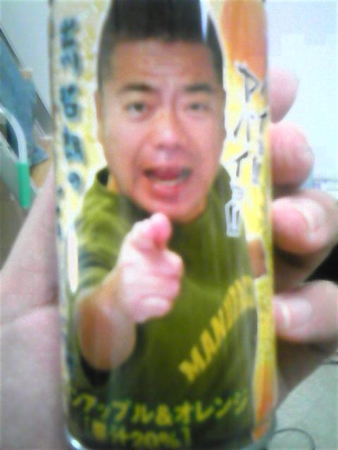 DVC00010_20090524181009.jpg