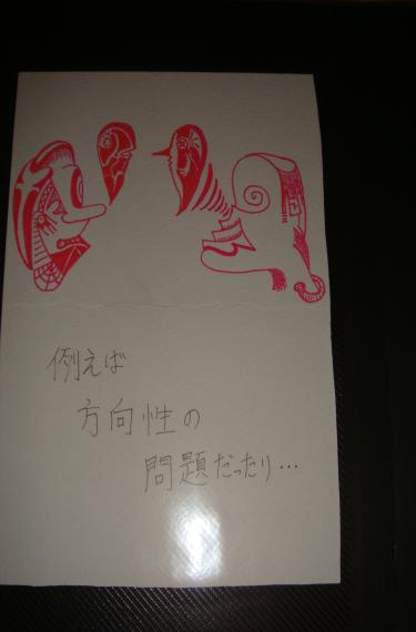 DSC04715_convert_yuya2.jpg