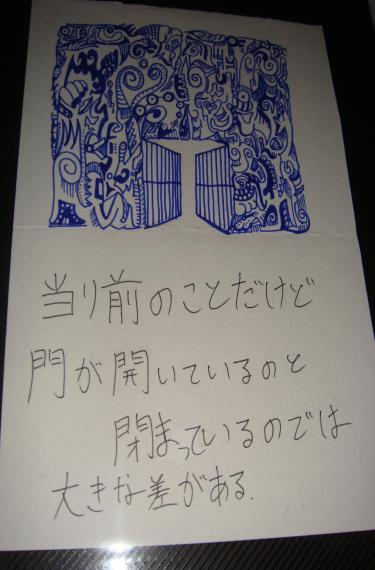 DSC04719_convert_yuya5.jpg