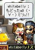 Maple2182@.jpg