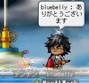 Maple2212@.jpg