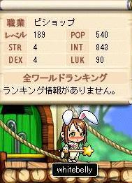 Maple2286@.jpg