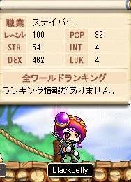 Maple2287@.jpg