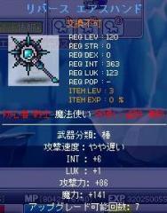 Maple2295@.jpg