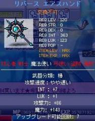 Maple2296@.jpg
