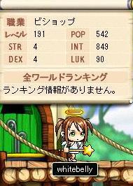 Maple2364@.jpg