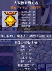 Maple2379@.png