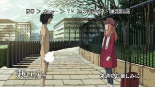 Higashi no Eden - 04 RAW (CX 1280x720 x264).mp4_000001393