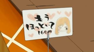 Higashi no Eden - 05 RAW (CX 1280x720 x264).mp4_000937339