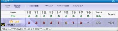 nishi3.jpg