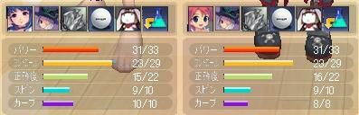 pangya_680.jpg