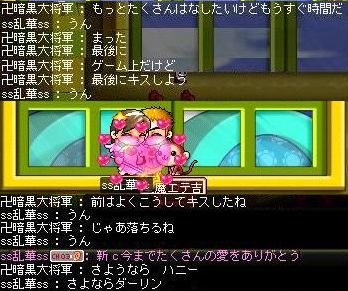 Maple0094.jpg