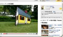 Firefoxのフルスクリーンモードで、Youtubeをウインドウモード