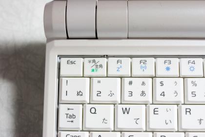 Eee PC キーボード配置