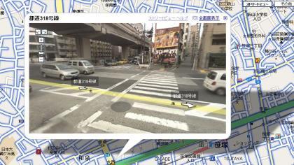 Googleマップのストリートビュー