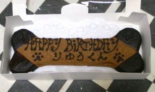 大きなクッキーでお祝い