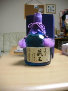 美味しい日本酒♪