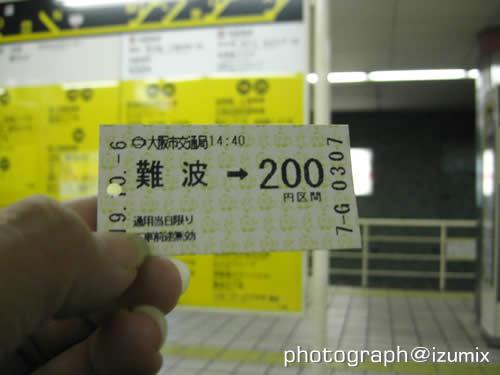 071006_02.jpg