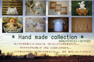 Handmadecollection.jpg