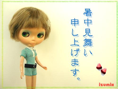 natsu02.jpg