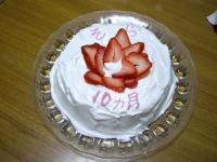 空くん10ヶ月のお祝いのケーキ