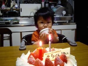 空くん1歳のお祝い
