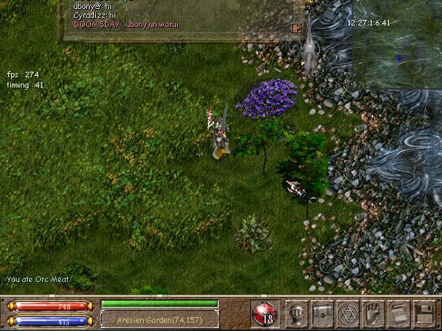 Nemesis20091227_010641_Aresien Garden000