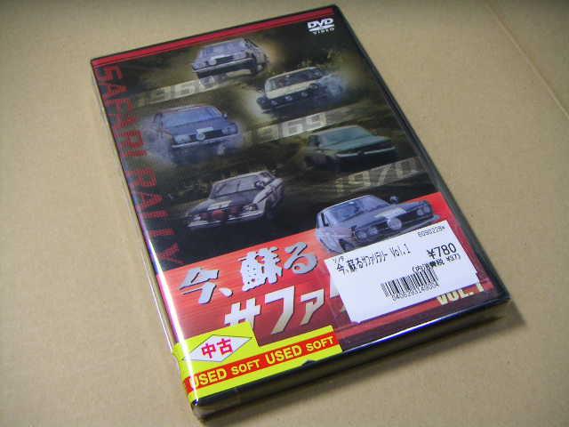 PICT0004_20090624005037.jpg