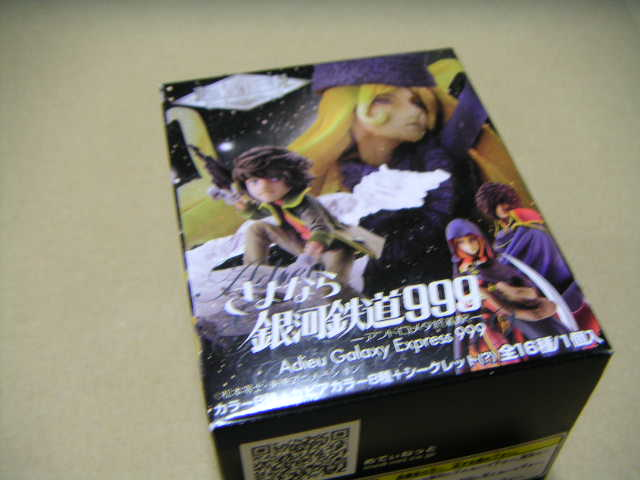PICT0009_20090702004243.jpg