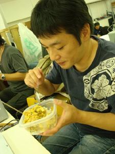 キッチンNaoyoshi