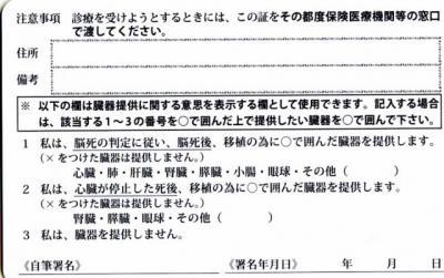 コピー (3) ~ EPSON001