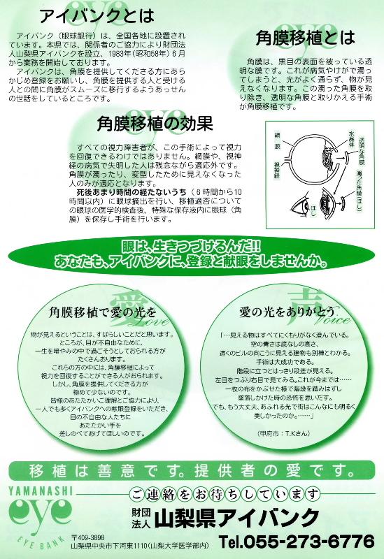 コピー (2) ~ EPSON008
