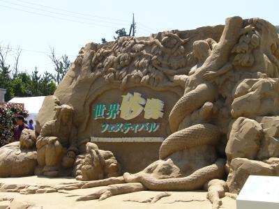 ウエルカム砂像